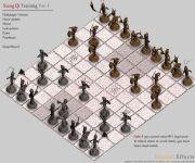 Chinese Chess gra online