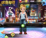 Dance gra online