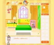 Sisters Room gra online