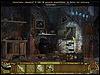 Skarb na Tajemniczej Wyspie: Statek Widmo screen 6