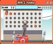 Tobby Fireman gra online