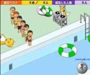 Zwembad Jump gra online
