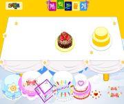 Udekoruj Tort Weselny gra online